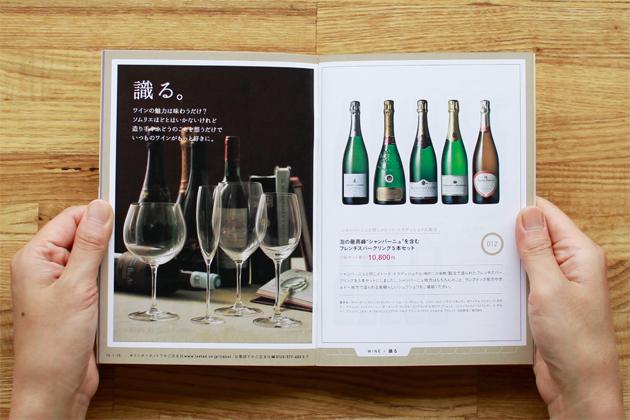 2015spring-liquor-selection-04
