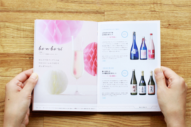 2016spring-liquor-selection-06