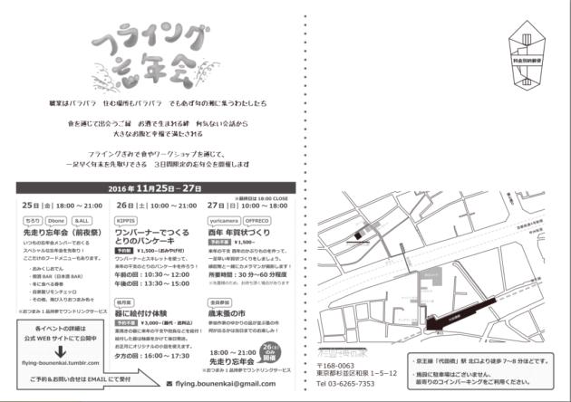 event_dm_02